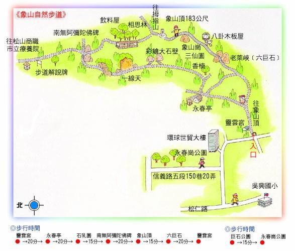象山自然步道2