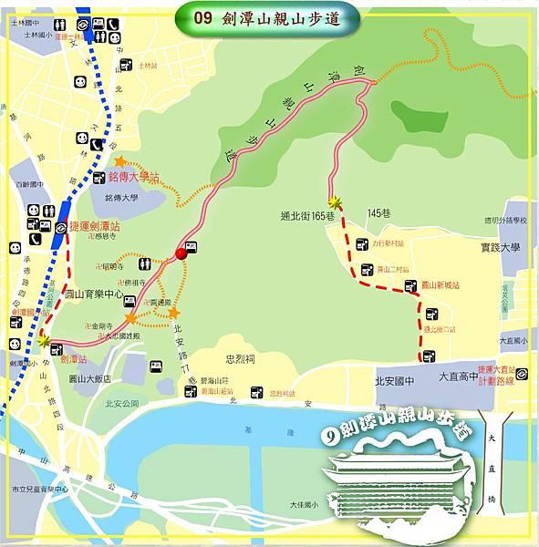 劍潭山親山步道