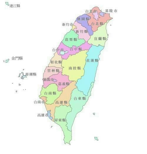 台灣行政區