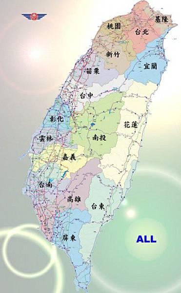 台灣行政區2