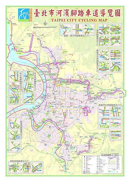 台北市河濱腳踏車道導覽圖