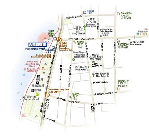 大稻埕碼頭導覽地圖