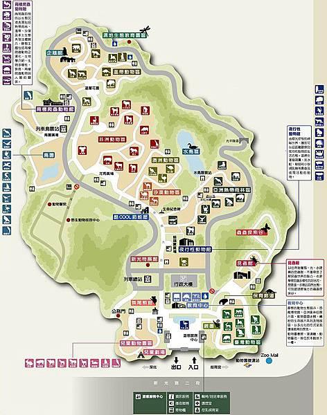 台北動物園園區地圖