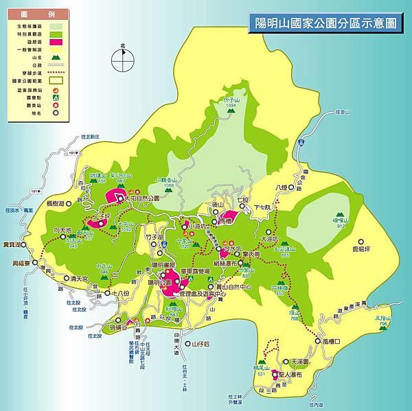 陽明山國家公園分區示意圖