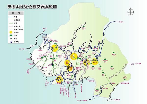 陽明山國家公園交通系統圖