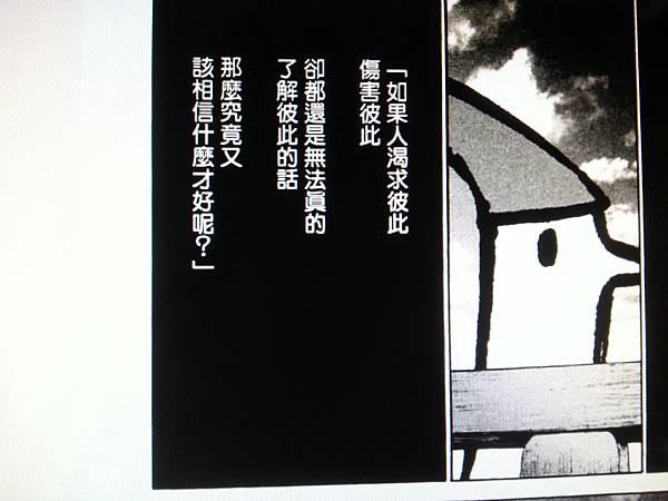 20140301_154707.jpg