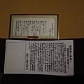 IMG_9984.JPG