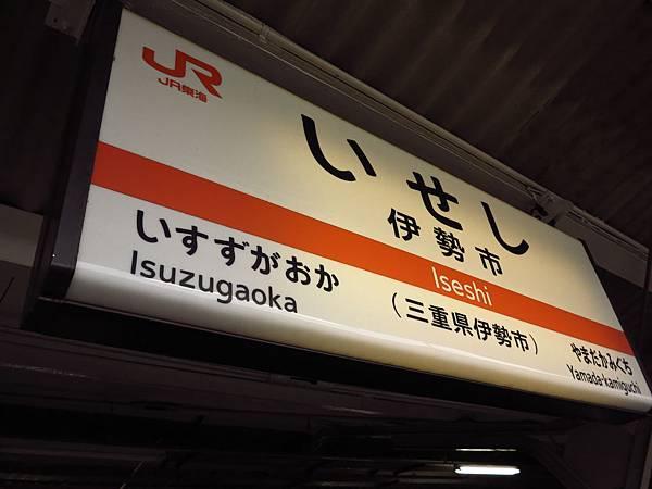IMG_2077.JPG
