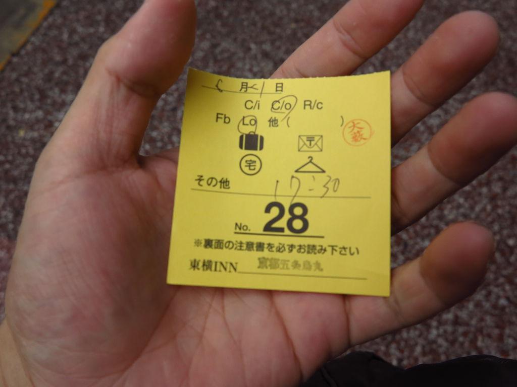 IMG_3663.JPG