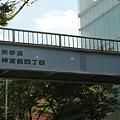 IMG_2172.JPG