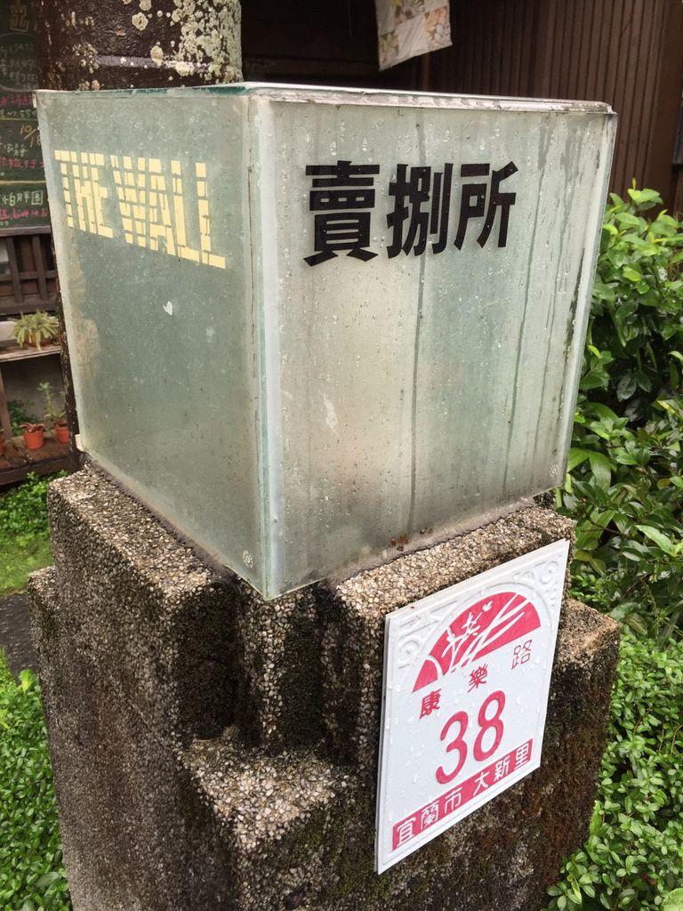 花蓮快閃✈️之旅_6840.jpg