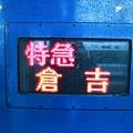 IMG_0677.JPG