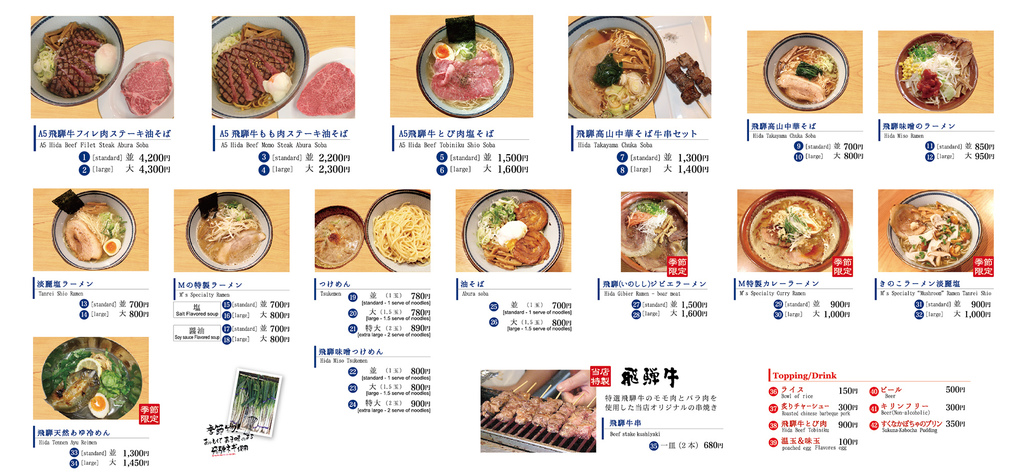 all_menu_b.jpg
