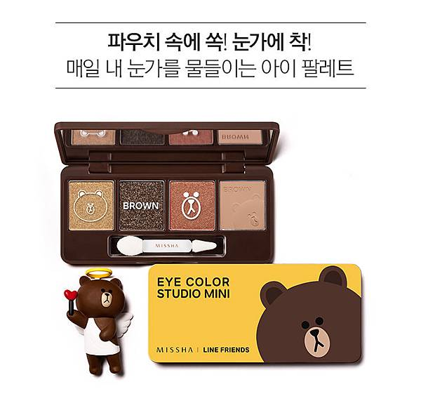 Line-Friends-X-Missha-Eye-Color-Studio-Mini-Brown-2
