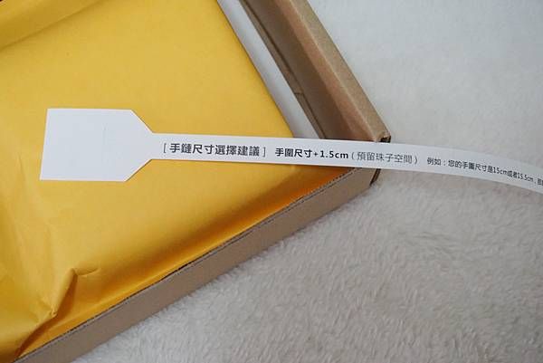 DSC02191