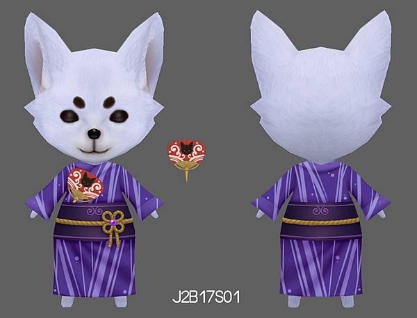 狐吉-男生浴衣