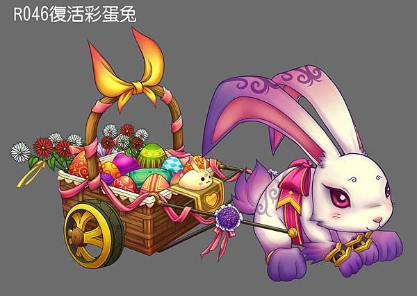 復活彩蛋兔