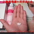 ANDREA海洋膠原潔膚乳商品5