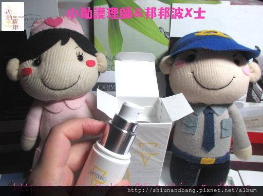 20130820ANYYOUNG柔白肽亮菁華乳4