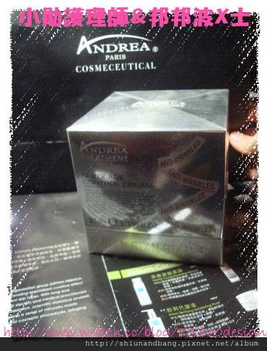 ANDREA胜肽無痕抗皺霜1