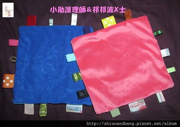 20131210彩色安撫巾1