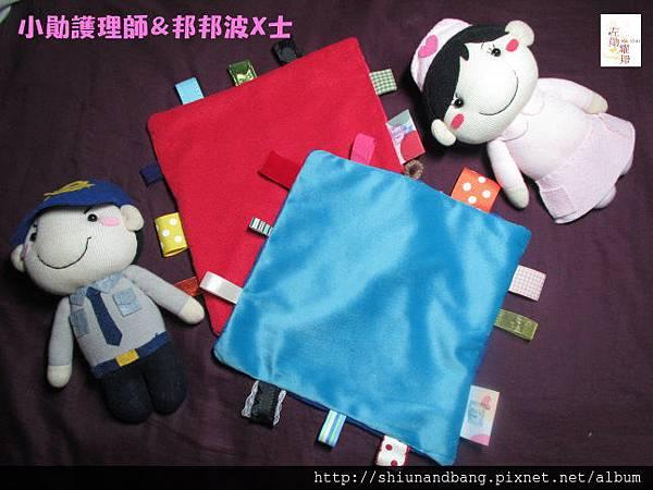 20131210彩色安撫巾2