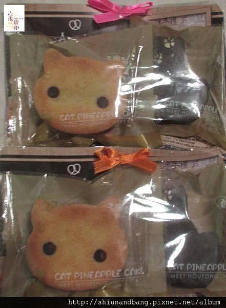 20140112猴硐貓鳳梨酥2