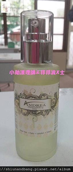 ANDREA玫瑰膠原蛋白原液3