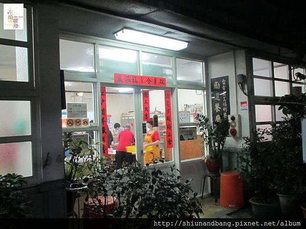 20140319厲進餐廳5