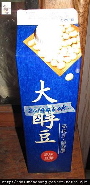 20130407100%椰子油家事皂4