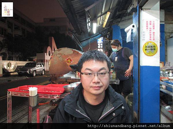 20140407身長腳羊肉店3