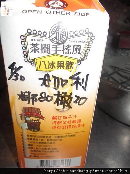 20140430南法椰油家事皂5