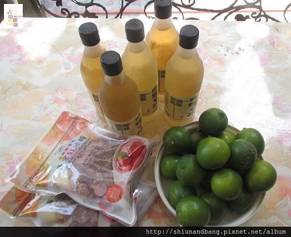 20130905檸檬醋7