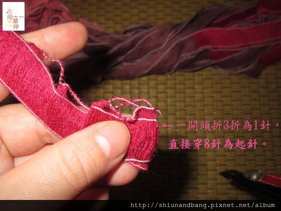NO.1QQ彩色圍巾53