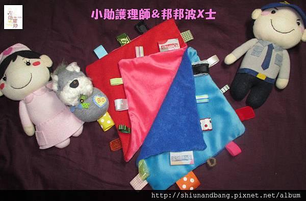 20131210彩色安撫巾3