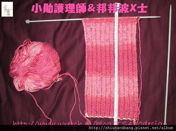NO.4中性款圍巾42