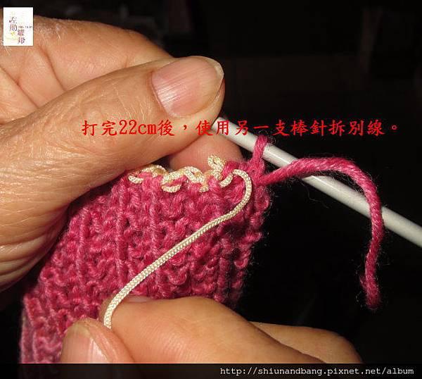 NO.4中性款圍巾43