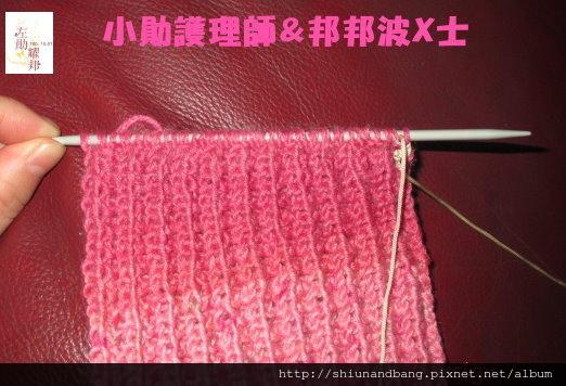 NO.4中性款圍巾45
