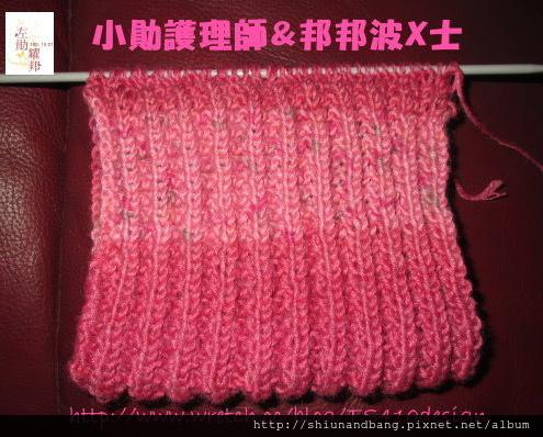NO.4中性款圍巾47