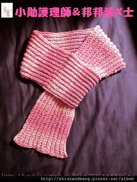 NO.4中性款圍巾48