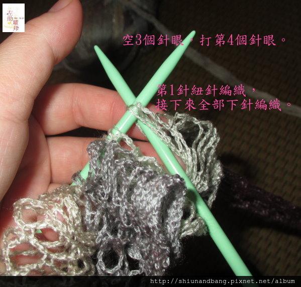 NO.5華麗QQ毛線47