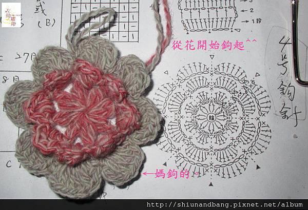 NO.6小花勾棒針圍巾32