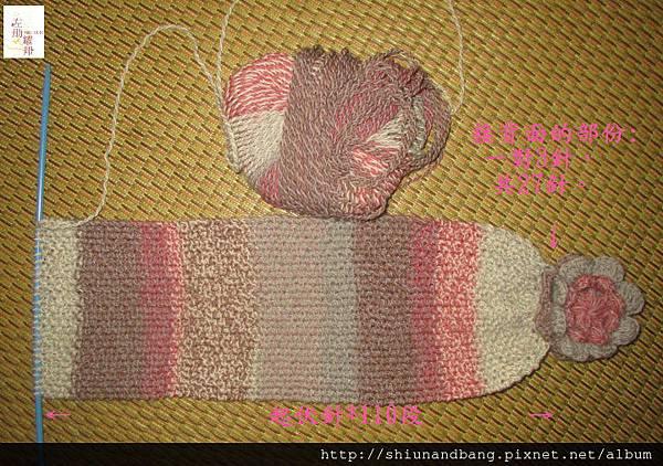 NO.6小花勾棒針圍巾34