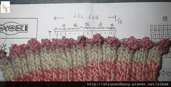 NO.6小花勾棒針圍巾39