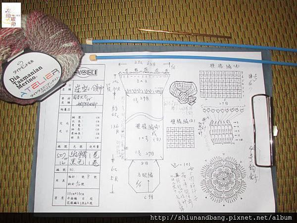 NO.6小花勾棒針圍巾42