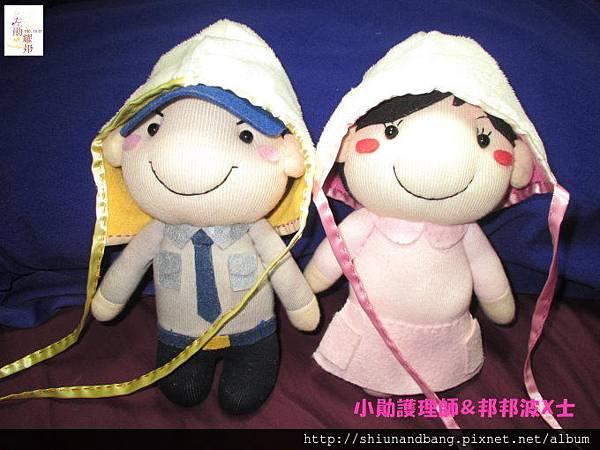 20140529寶寶天使帽1