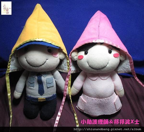 20140529寶寶天使帽3