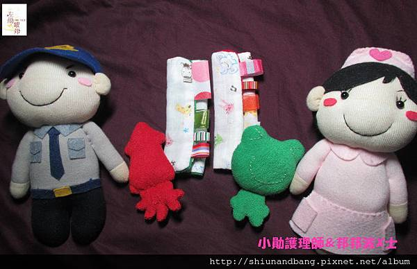 20140603口水巾1