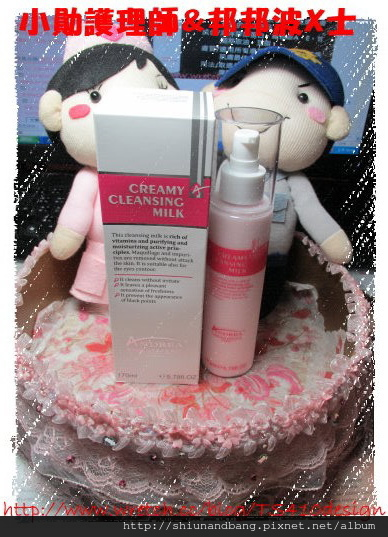 ANDREA海洋膠原潔膚乳商品6