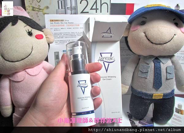 20140919嫩白元素保濕凝霜 商品1